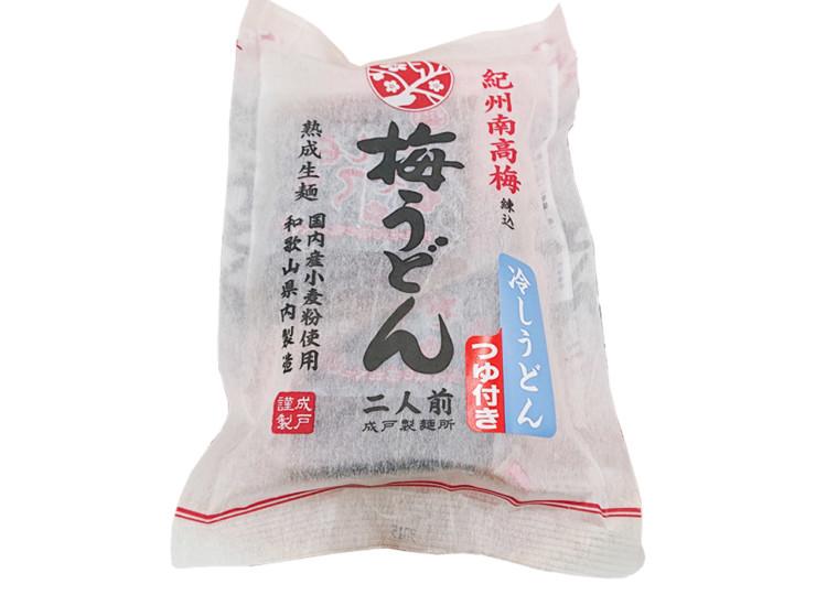 isyoku011