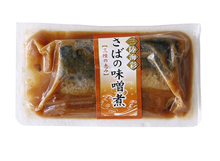isyoku024