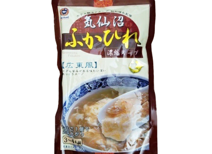 isyoku033